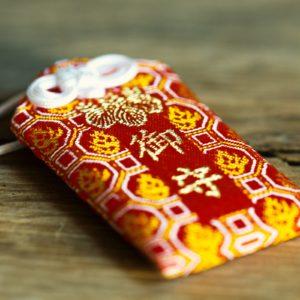 Este es el amuleto omamori